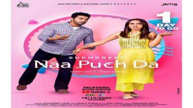 Photo of Naa Puch Da
