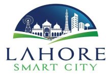 Photo of Welcome to another smart city: Lahore Smart City