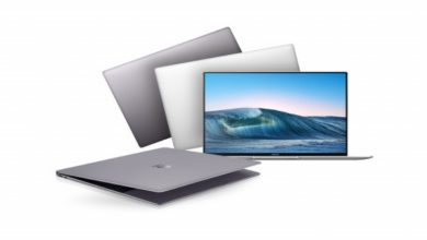 Photo of 5 Important Elements of a Laptop